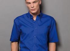 Short Sleeve Men Shirts
